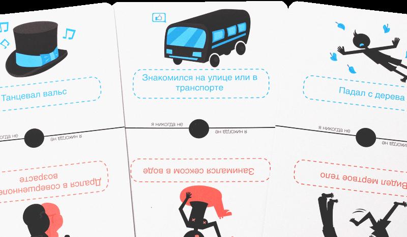 brodude.ru_16.09.2016_vpLDqm5ck0Xu2