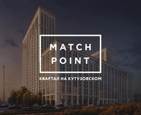 Город в городе: как устроен жилой квартал Match Point и в чём его преимущество
