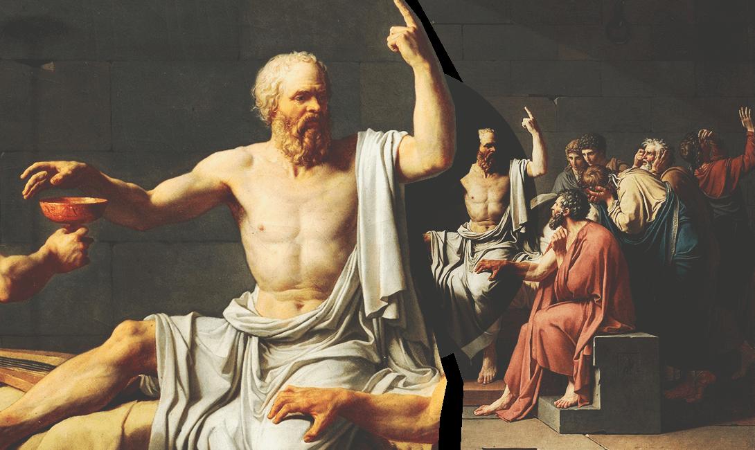 Сократ на страницах мужского журнала