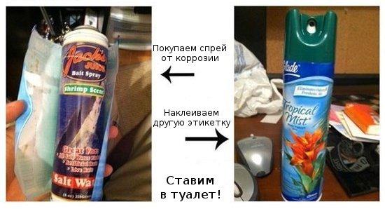 brodude.ru_16.12.2013_obpqNV5kkQlmB