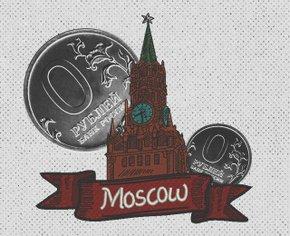 10 лайфхаков для тех, кто планирует впервые посетить Москву