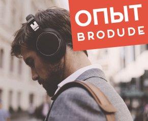 Слушаем лучшие аудиокниги от Storytel и делимся впечатлениями #7