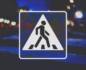 Как безопасно переходить дорогу в условиях плохой видимости
