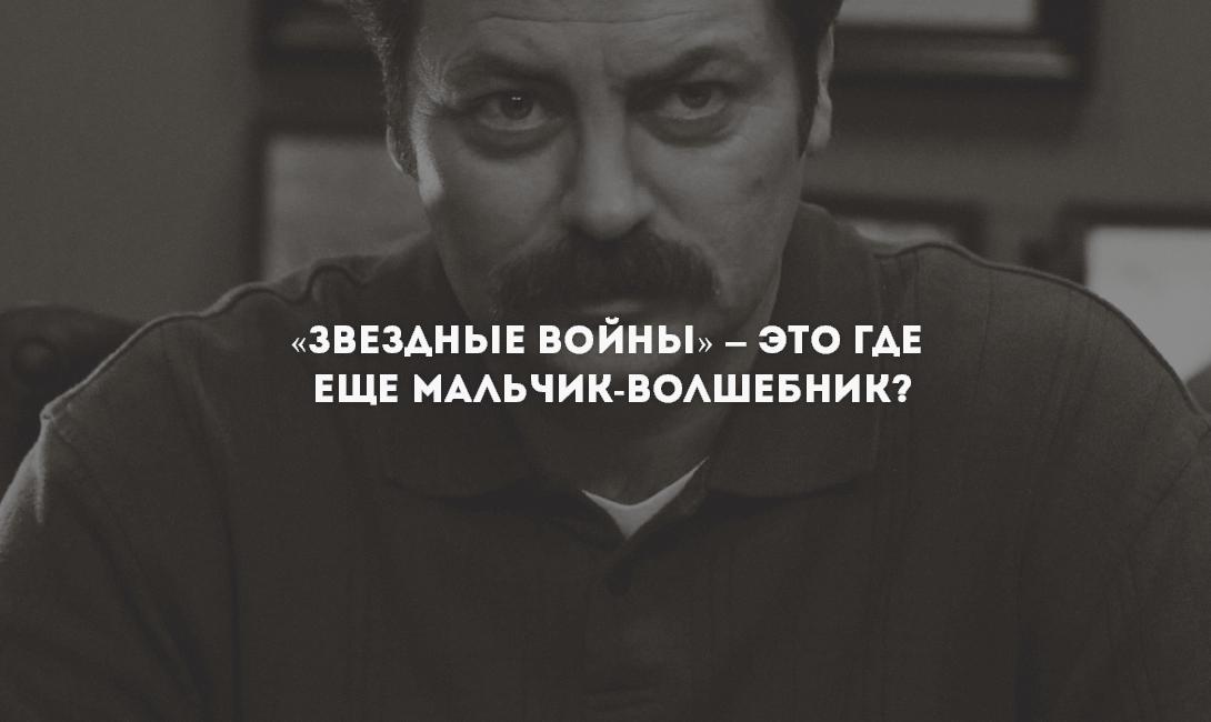 brodude.ru_12.09.2016_CaD38BI1PwCb4