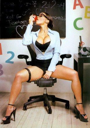 сексуальный учитель