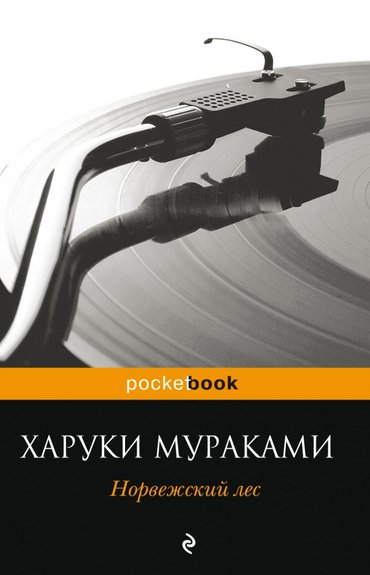 brodude.ru_25.12.2014_h3FwshrqemWAn