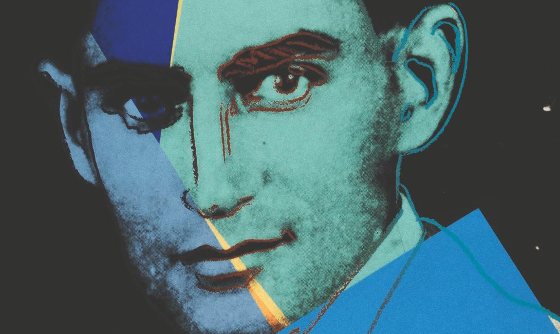 Франц Кафка, писатель, портрет