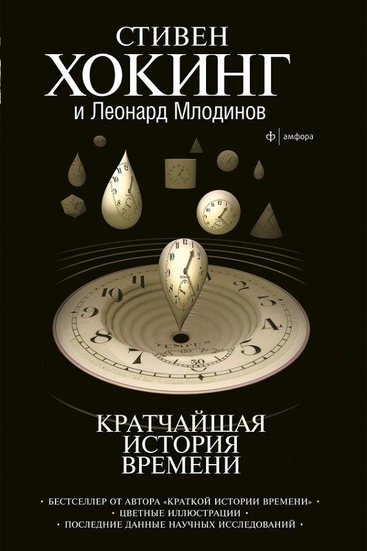 brodude.ru_31.07.2015_ugJwItMei0yu1