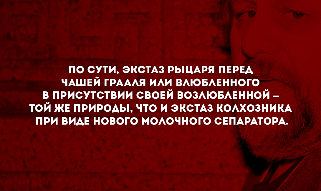 brodude.ru_6.10.2016_f5Assz2ULIpR8