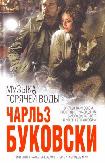 brodude.ru_25.12.2014_REva4jGjGDTxu
